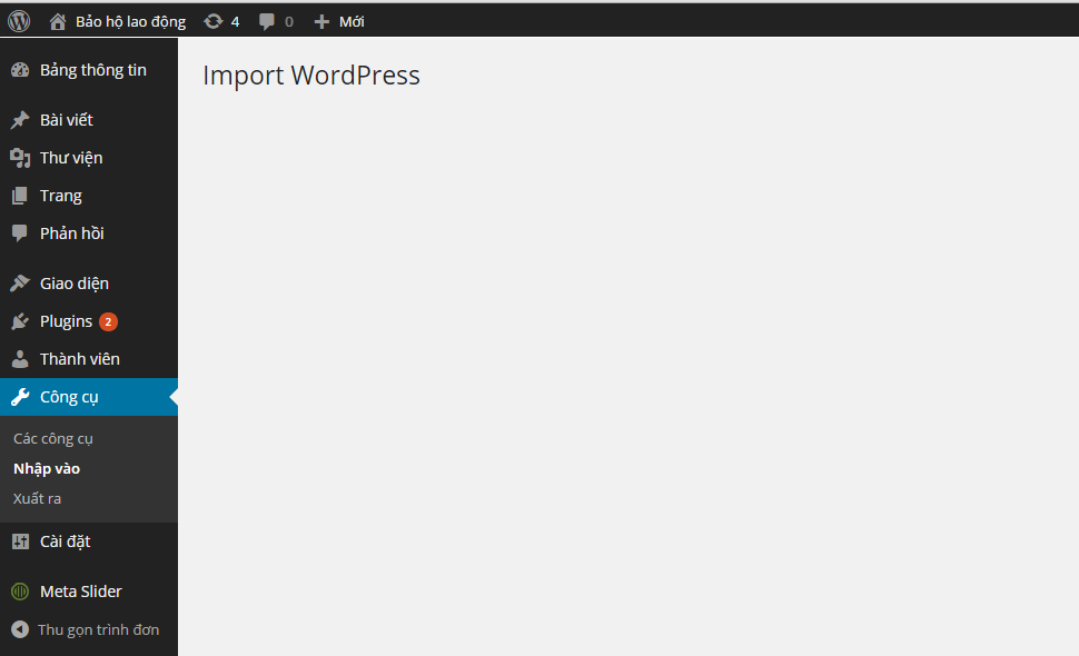 import-wordpress-white-screen